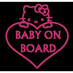 baby on board tarra